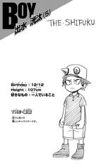 Volume 8 Kota Izumi Profile.png