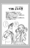 Chikuchi and Tsutsutaka Volume 30