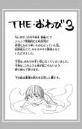 Shoto 2 Volume 31