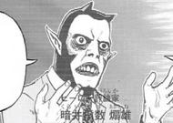 Aorio Kuraishisu