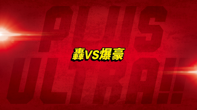 Episode 25 title card.png