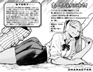 Volume 27 Character Page