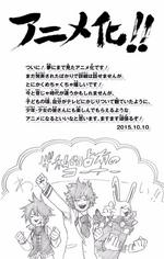 Volume 6 Anime Version.png