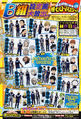 Class 1-B Boys Anime Designs Jump Magazine A