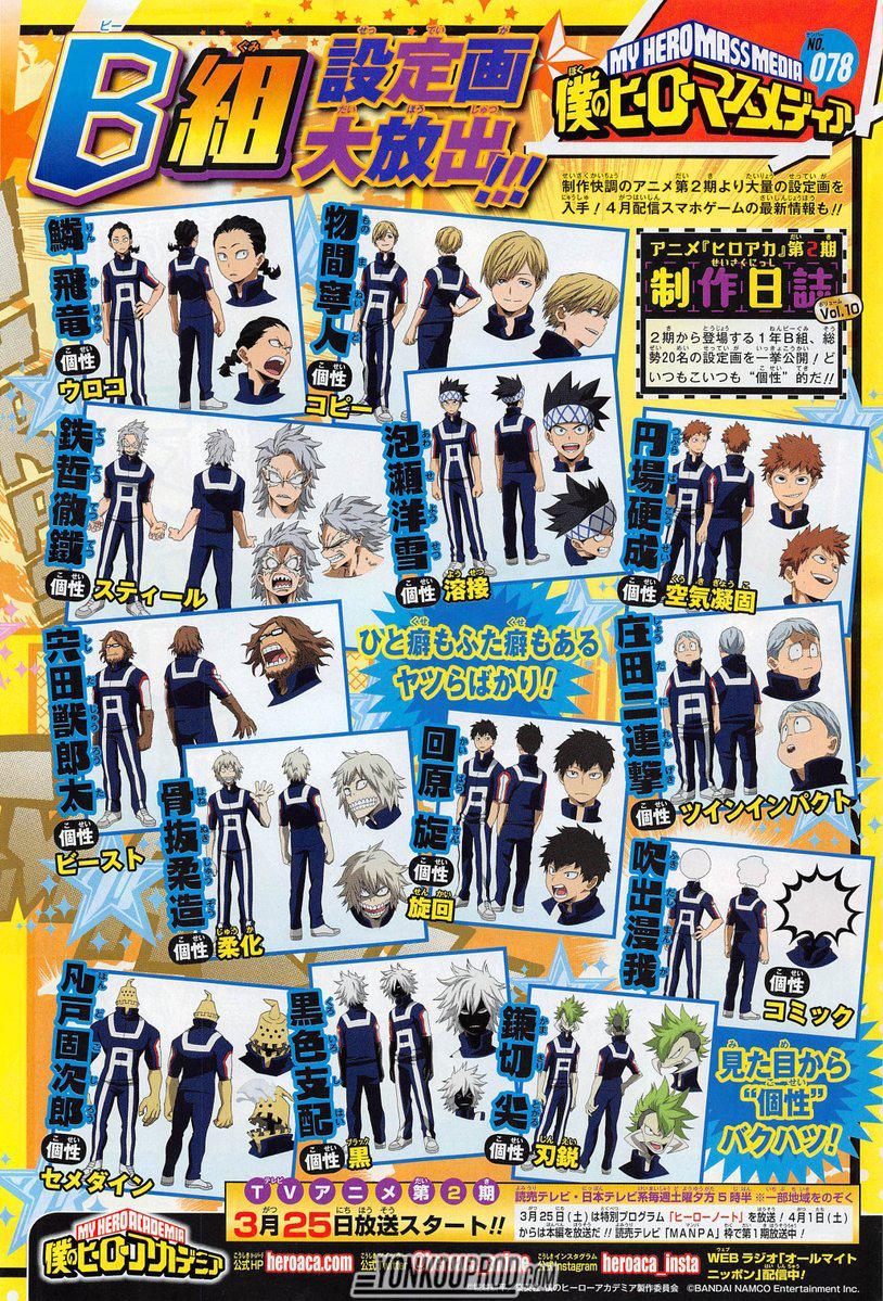 Class 1-B Boys Anime Designs Jump Magazine A.png