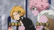 Kaminari & Ashido VS Nezu !! - Boku no Hero Academia Season 2 -Episode 23-