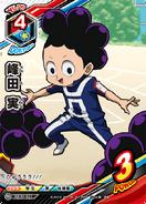 TCG Minoru Mineta PE Kit 2
