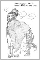 Volumen 21 Capa de Momo