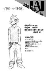 Volume 3 Denki Kaminari Profile.png
