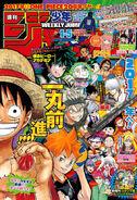 Weekly Shonen Jump 2017 Issue 4-5