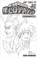 Izuku y Toshinori Vol31