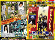 Season 4 Visual Page and PV
