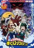 Saison 4 Poster 4