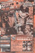 Season 3 Promotiona Page