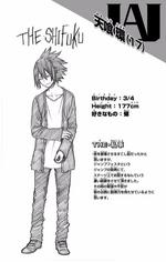 Tamaki Amajiki Profile.png