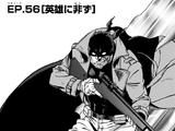 Chapter 56 (Vigilantes)