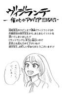 Horikoshi habla sobre Vigilantes Vol15