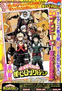 My-Hero-Academia-ANime-Jump
