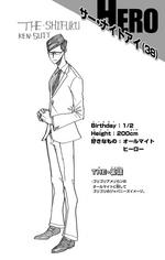 Volume 14 Sir Nighteye Profile.png