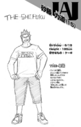 Volume 5 Rikido Sato Profile