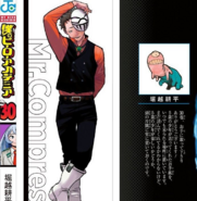 Volume 30 Spine and Author Comment