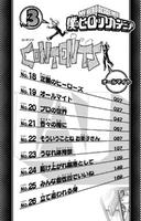 Tabla de contenido Vol3