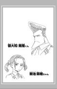 Volume 19 Tsutsutaka and Chikuchi Sketch