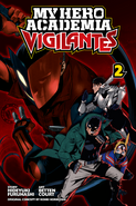 US Volume 2 (Vigilantes)