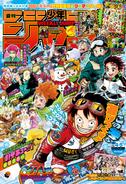 Weekly Shonen Jump Issue 4-5 2020