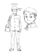 Volume 8 Illegals Joven Naomasa Tsukauchi(2)