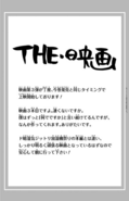 Volume 31 Horikoshi talks about the third movie