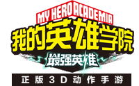 My Hero Academia The Strongest Hero Logo