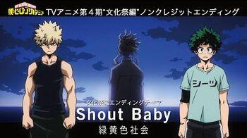 ヒロアカ_TVアニメ4期「文化祭編」ノンクレジットEDムービー/『僕のヒーローアカデミア』/EDテーマ:「Shout_Baby」緑黄色社会