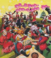 Feliz Xvidad - 5ta novela ligera
