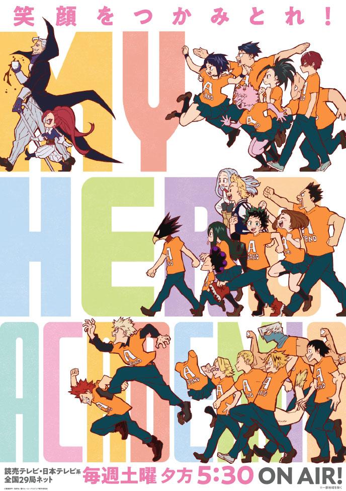 Season 4 Poster 8 Version 2.png