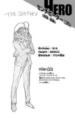 Volume 15 Juzo Moashi Profile.png