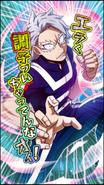 Tetsutetsu Tetsutetsu Upgrade Character Art 1 Smash Rising