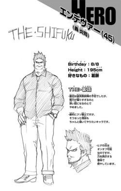 Volume 5 Enji Todoroki Profile.png