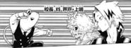 Denki Kaminari & Mina Ashido vs. Mr. Principal