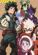Volume 5.1 Anime Cover