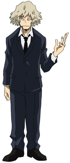 Yokumiru Mera Anime Profile.png