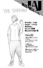 Hanta Volume 3 Profile.png