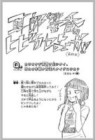 Kyoka Jiro música Vol17