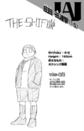 Volume 5 Nirengeki Shoda Profile
