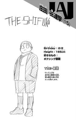 Volume 5 Nirengeki Shoda Profile.png