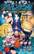 Volumen 7 Vigilantes