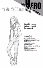 Volume 10 Yu Takeyama's Profile.png