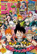 Weekly Shonen Jump 2018 Issue 21-22