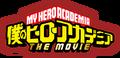 My Hero Academia The Movie Logo