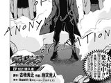 Chapter 102 (Vigilantes)